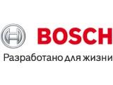Логотип Bosch, торгово-сервисный центр