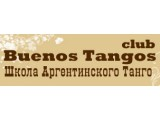 Логотип Buenos Tangos Club, школа танцев