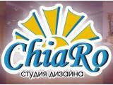 Логотип ChiaRo, студия дизайна