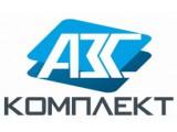 Логотип ООО АЗС Комплект