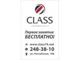 """Логотип """"Class"""" Языковой центр"""