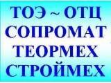Логотип Архимед-2015