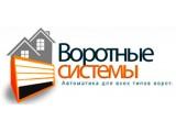 Логотип Воротные системы, ООО