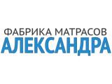 """Логотип """"Александра"""" фабрика матрасов"""