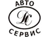 Логотип ДС сервис