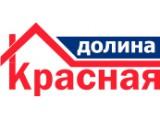 Логотип Красная долина, ООО