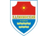 Логотип Администрация Калининского района
