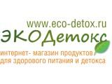 Логотип Интернет магазин ЭкоДетокс