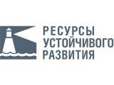Логотип Ресурсы устойчивого развития, ООО
