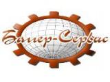 Логотип Баггер-Сервис, ООО