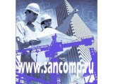 Логотип Город сантехники-Приоритет Снабжения, ООО
