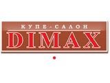 """Логотип Купе-салон """"DIMAX"""""""