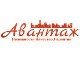 Логотип Авантаж, ООО