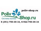 """Логотип """"Полив-Шоп"""" Торгово-Монтажная Компания"""