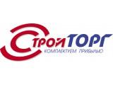 Логотип Компания СтройТорг, ООО
