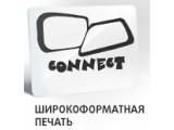 Логотип Коннект