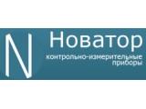 Логотип Новатор, ООО