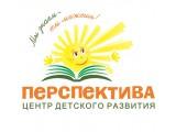 Логотип Развивающий детский центр Перспектива