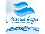 Логотип Aрт-салон МАГИЯ ВОДЫ