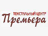 Логотип Премьера, текстильный центр (ех. Леди Прима )