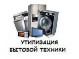 Логотип Транс-метскуп, ООО