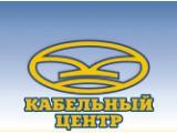Логотип Кабельный Центр-Екатеринбург