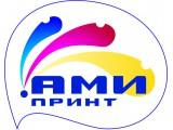 Логотип ами-принт