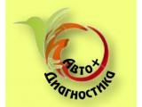 Логотип Диагностика авто+