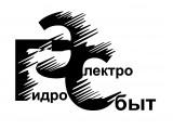 Логотип ГидроЭлектрСбыт, ООО