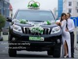 Логотип Автомобили на свадьбу