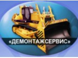 Логотип Демонтажсервис - аренда спецтехники, жби кольца, колодцы