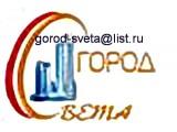 Логотип Город Света
