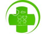 Логотип Доступная среда, ООО