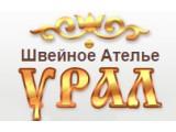 Логотип Ателье «Урал»
