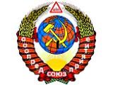 "Логотип ""Предприятие ""СОЮЗ"", ООО"