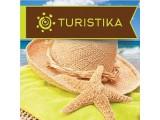 Логотип Туристика