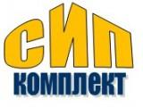 Логотип СИП-комплект, ООО