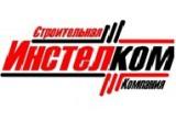 Логотип Инстелком, ООО