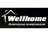 Логотип ВЕЛЛХОУМ, ООО