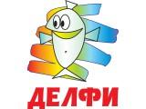 Логотип Делфи Центр товаров для рыбалки,туризма и активного отдыха, ИП Куприянов Ю.И.