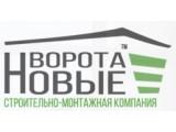 Логотип ИП Широков