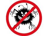 Логотип ООО «Копейский центр дезинсекции и дератизации»