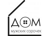 Логотип Дом мужских сорочек