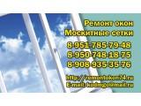 Логотип Ремонт окон Челябинск