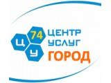"Логотип Центр услуг ""ГОРОД"""
