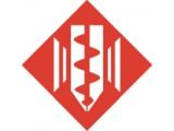 Логотип Капитал Строй, ООО