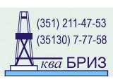 Логотип АкваБРИЗ, ООО