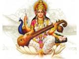 Логотип Гаятри