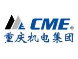Логотип ChongqingGeneralIndustry(Group) Co., LTD