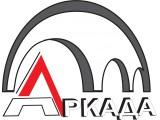 Логотип Аркада, аренда шатров для мероприятий